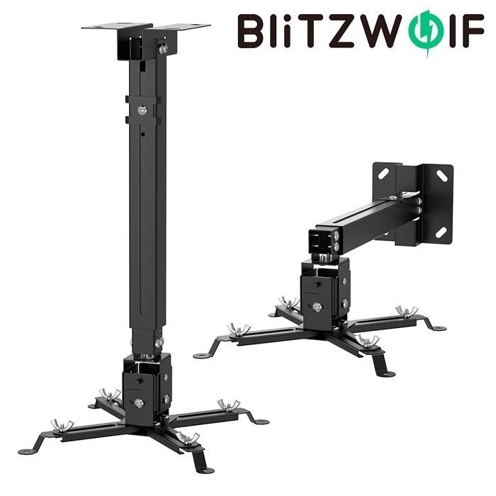 Крепление для проектора Blitzwolf BW-VF2